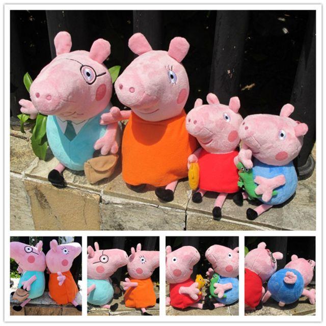 佩佩豬Peppa pig粉紅豬小妹一家四口玩偶娃娃28/38CM/免運費