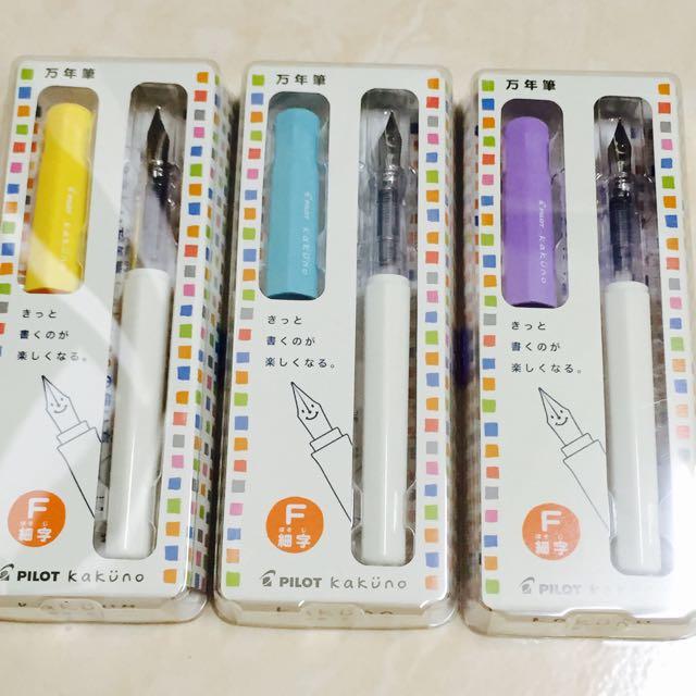 [全新-保留中]PILOT百樂 kakuno 微笑鋼筆 萬年筆 F尖 細字|紫色、藍色、黃色|啾咪
