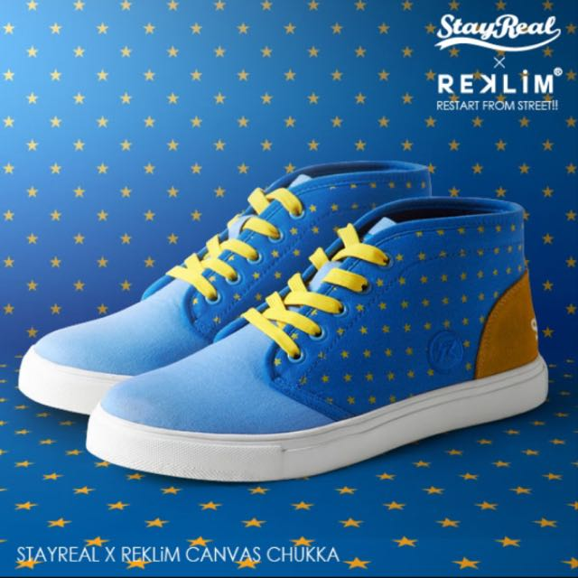 STAYREAL x REKLiM 五週年紀念鞋款 - 黃昏星空