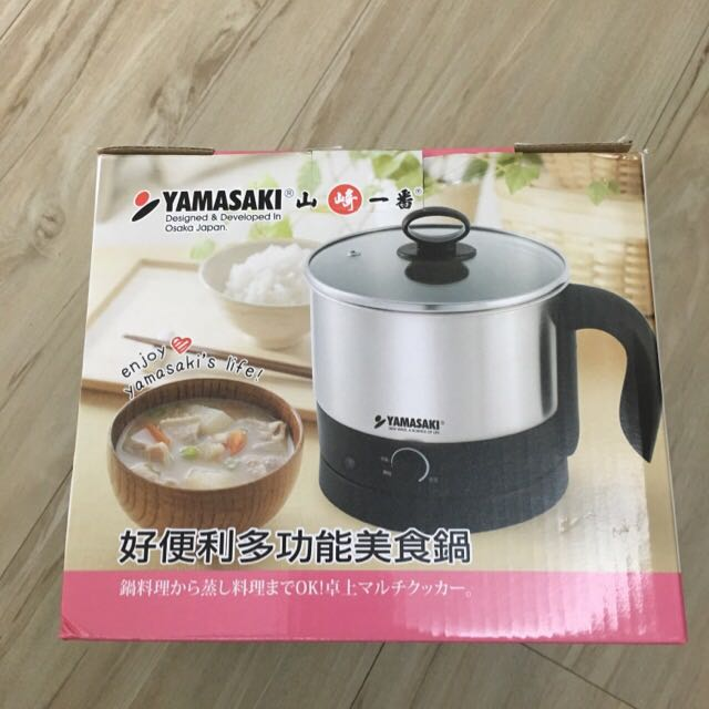 YAMASAKI 好便利多功能美食鍋