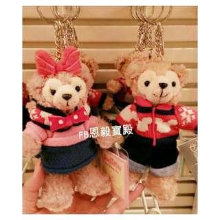 已售完♡香港迪士尼2015聖誕節 冬季Duffy達菲熊/Shelliemay雪麗梅 站姿娃娃 吊飾 鑰匙圈