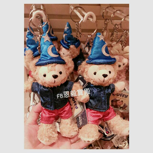 已售完♡香港迪士尼 10周年紀念款 Duffy達菲 魔法師造型娃娃 吊飾鑰匙圈