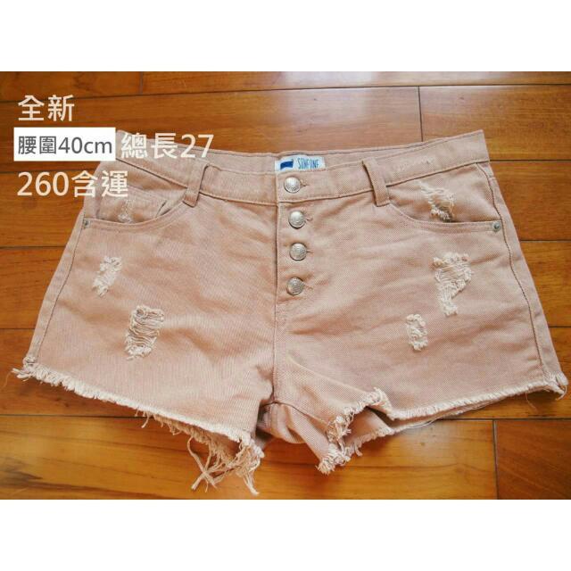全新 粉紅 粉色 牛仔短褲 size L