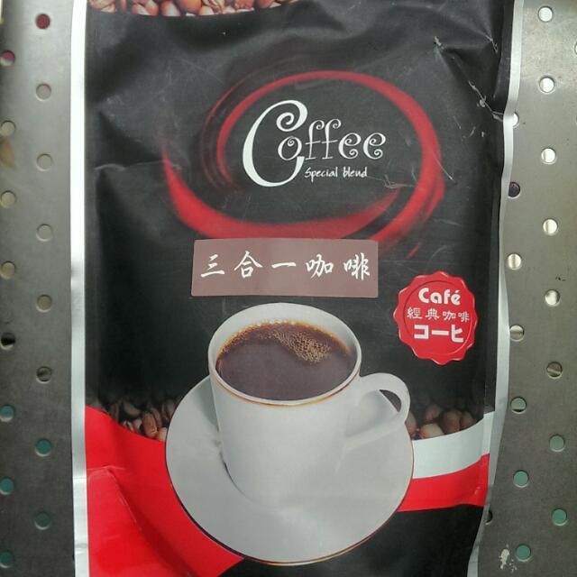 尼荳三合一咖啡