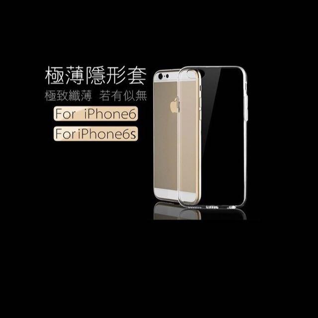 Iphone6 透明軟殼 Iphone6s 透明軟殼 Iphone6 Plus 透明軟殼 Iphone6s Plus 透明軟殼