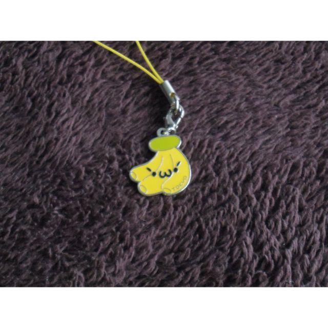 Never used Smiling Banana Phone charm