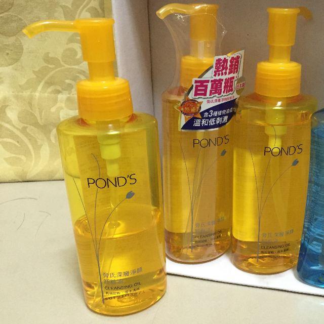 旁氏POND'S 深層淨顏卸妝油175ml 多瓶 旁氏黃瓶 黃罐