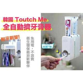 [ 韓國 ] 自動擠牙膏器 * 含牙刷架