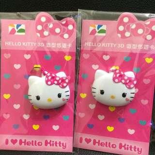 (待匯款中)Kitty 3D悠遊卡