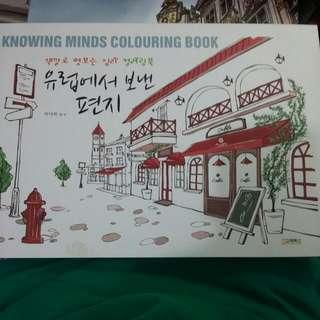 韓國 繪圖本