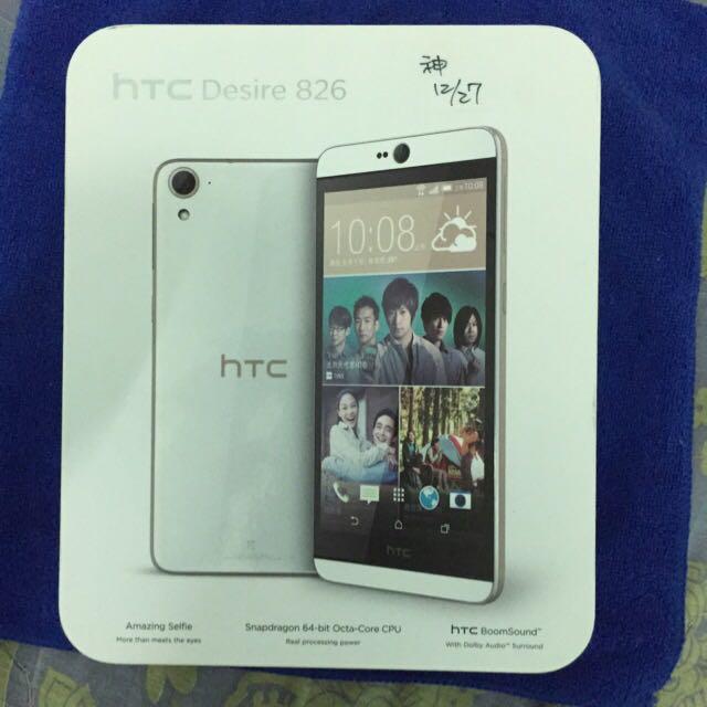 待面交)HTC 826 白 8核心 保固到2016/12/27 無刮傷 95成新