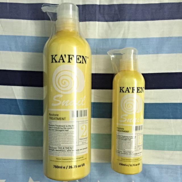 KAFEN蝸牛極致護髮素   1大1小