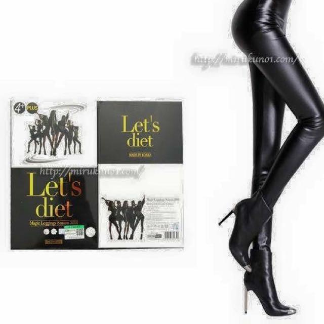 let's  diet 韓國皮內搭