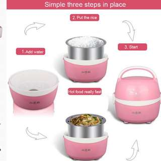 Pink Electric Lunch Box - Rice Cooker/Lunch box