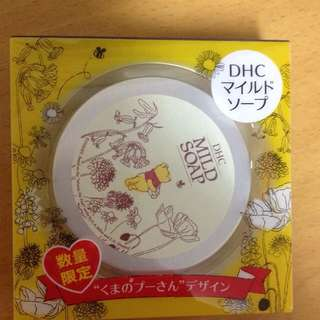 全新日本DHC小熊維尼洗面皂數量限定