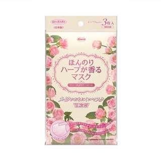 代購 日本製微香口罩(3枚入)