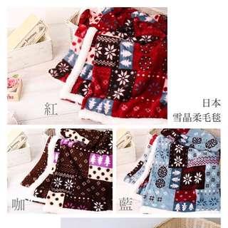 日本🇯🇵雪晶柔毛毯❄️