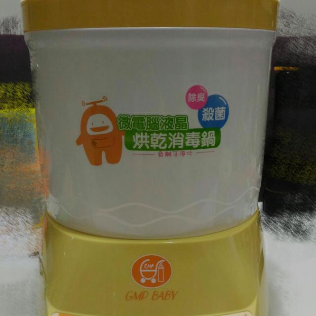 (八成新)微電腦蒸氣奶瓶烘乾消毒鍋