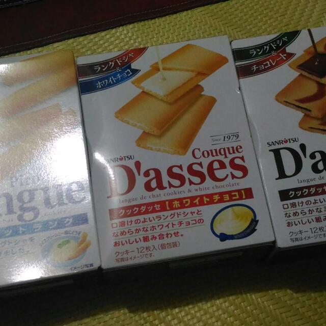 現貨提供︿日本三立系列餅乾︿