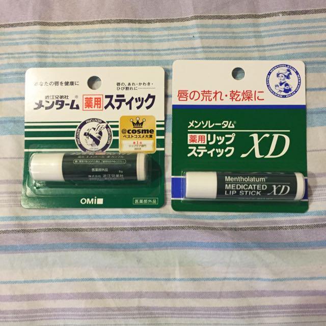 日本帶回🇯🇵小護士XD 兄弟社 藥用護唇膏