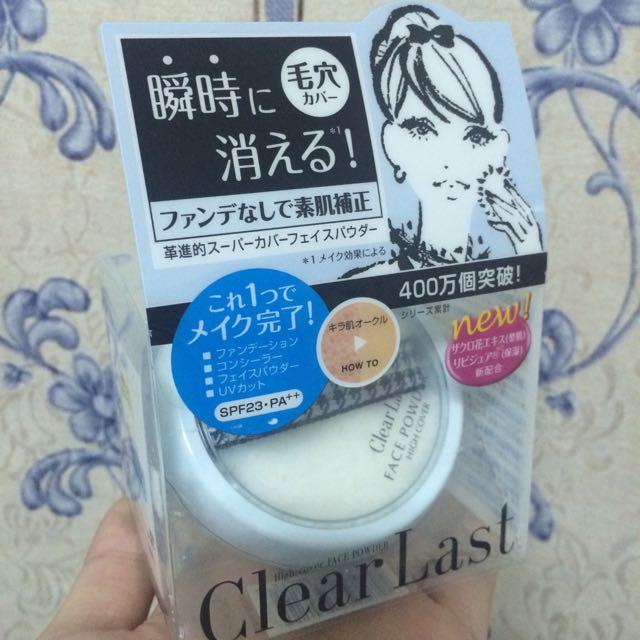 Clear Last 陶瓷肌蜜粉 藍盒