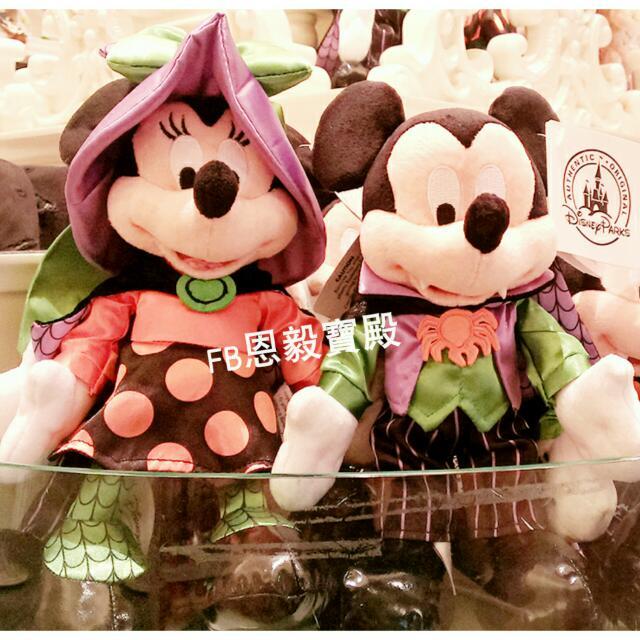 已售完(SALE折扣品)♡香港迪士尼- 萬聖造型 米奇/米妮 娃娃 (單件買$320/ㄧ對買$600)