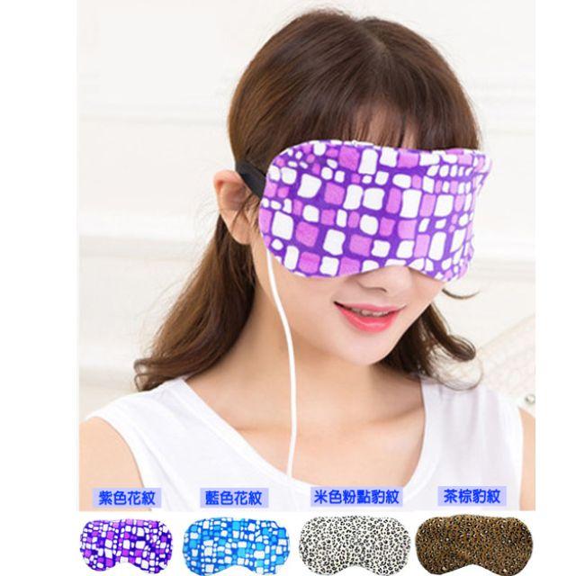 日本熱賣!!USB充電式熱敷SPA眼罩(已狂銷上萬個 ) (情人節貼心小禮物)