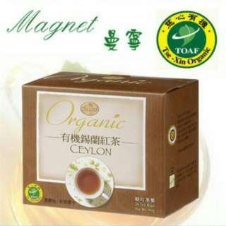 有機 錫蘭 紅 綠 茶