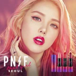 現貨-Memebox x PONY EFFECT 韓國彩妝 THAT GIRL 口紅/唇膏 (限量版)