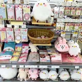日本帶回kanahei小動物兔兔大頭絨毛票卡夾
