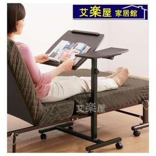 【艾樂屋家居】多功能升降筆電桌/沙發桌/床邊桌/懶人桌 (高度、角度多段式調整.附剎車輪)