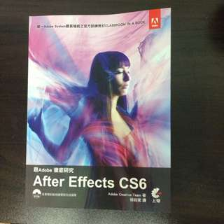 After Effect Cs6