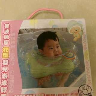 曼波魚 花型 嬰兒游泳脖圈