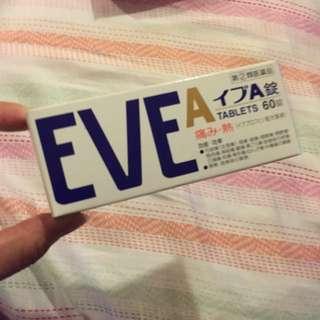 EVE頭痛藥60錠