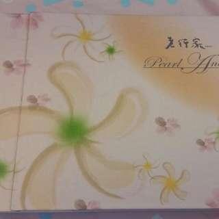 珍珠粉磁性收納盒