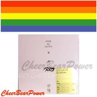 2011 齐豫 云端 (圣诞英文专辑) Chyi Yu Christmas Album CD (English) – Over The Cloud