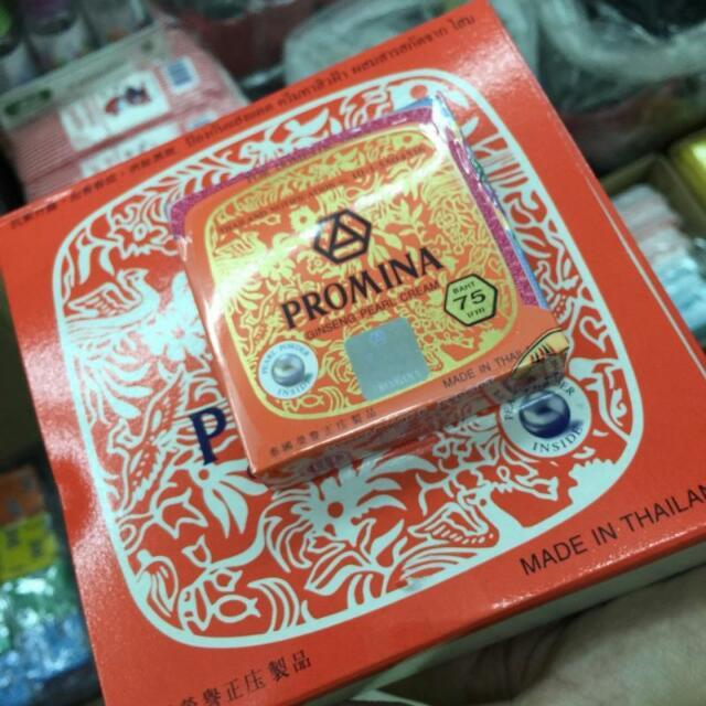 泰國帶回。美保雅人參美白珍珠膏