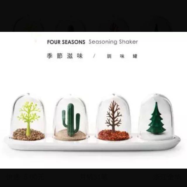 全新 四季調味罐