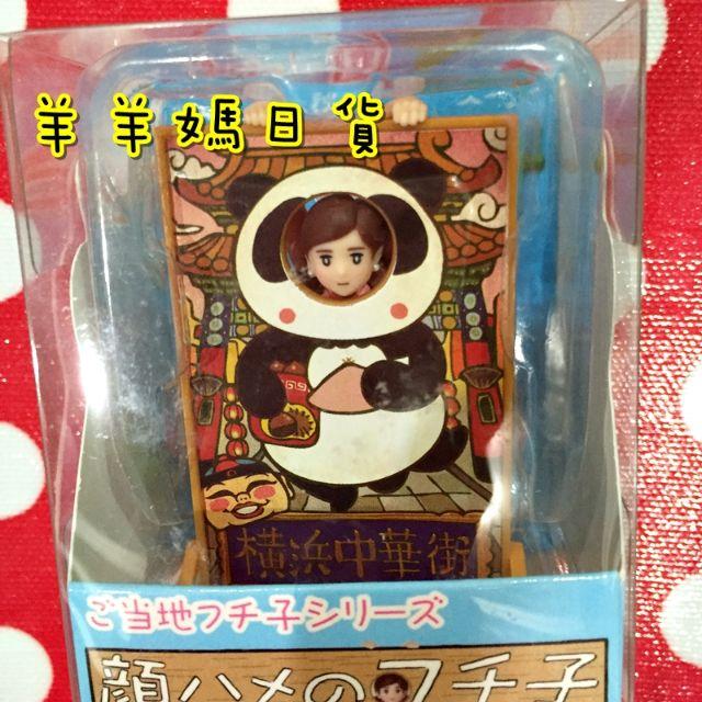 日本帶回 地區限定 看板 杯緣子 關東限定款 橫濱中華街 貓熊【羊羊媽日貨♥】