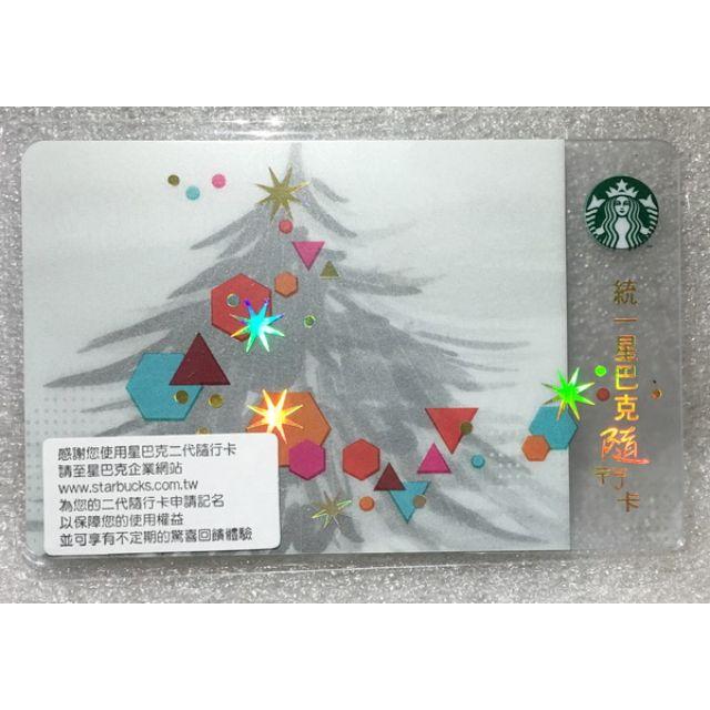 ★星巴克★ 銀色耶誕隨行卡 (全新未記名)  統一  Stabucks  禮物卡 聖誕節