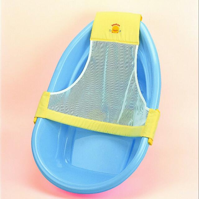 BNIB Piyo Piyo Adjustable Bath Sling