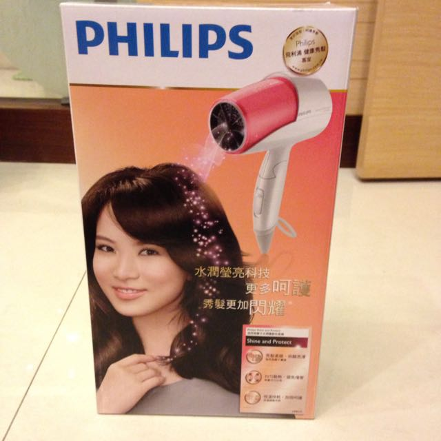 PHILIPS HP8210 呵護吹風機