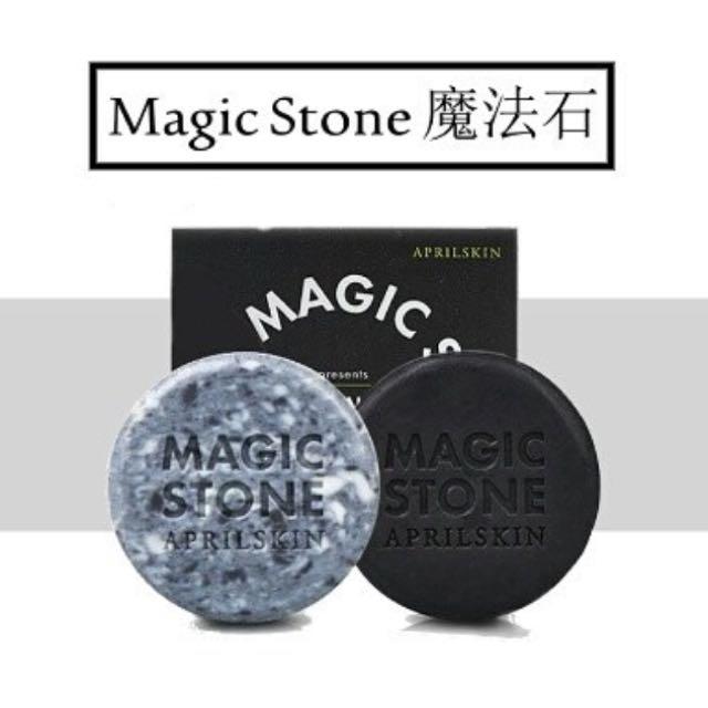 magic stone魔法石