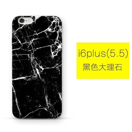 側邊透明 文藝清晰大理石硬殼 Iphone5/5s/6/6 plus 白色/黑色