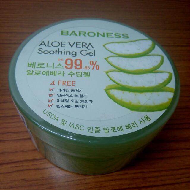 韓國Baroness蘆薈舒緩凝凍