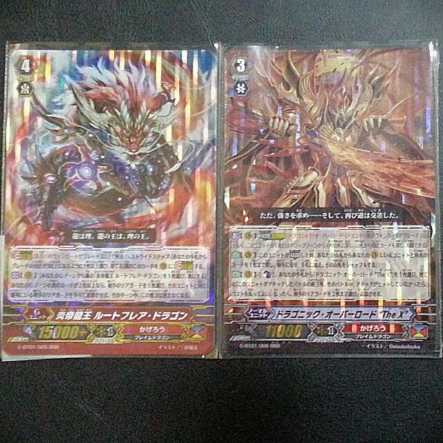 <Reserved> Cardfight Vanguard Kagero Foils