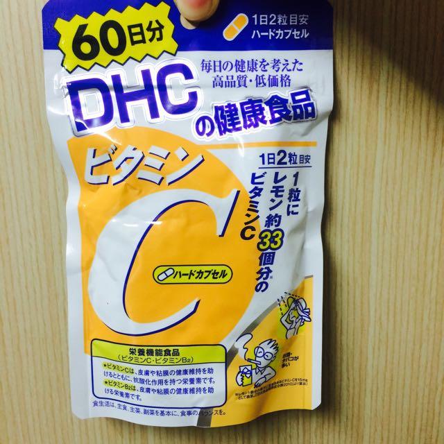 DHC原裝進口維他命C