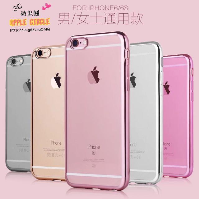 iPhone TPU 電鍍軟殼