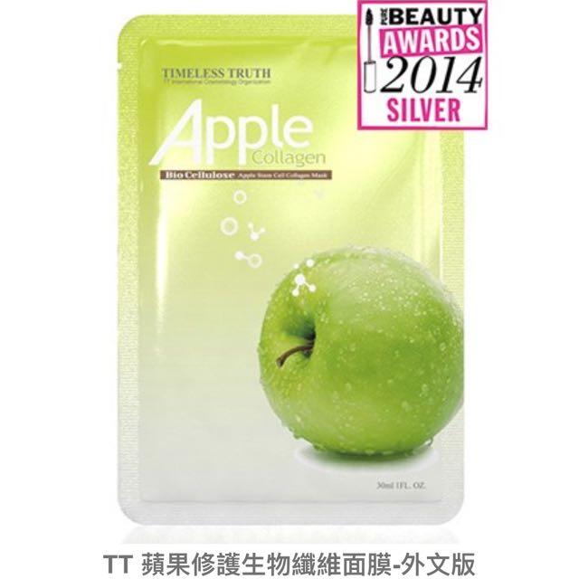 超有感~TT 外文得獎版 蘋果生物纖維面膜