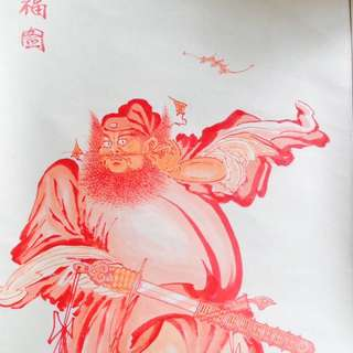 Old Chinese Painting By Beijing Famous Artist 赵从吾